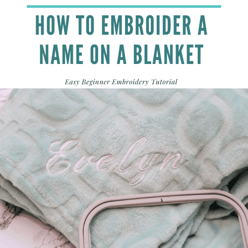 How to Embroider A Blanket with an Embroidery Machine: Tutorial