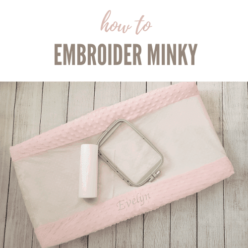 How to Embroider Minky Fabric: Changing Pad Cover Tutorial