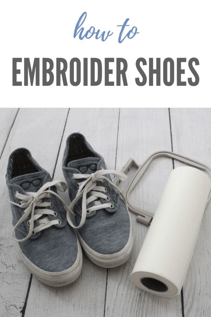 how to machine embroider a shoe
