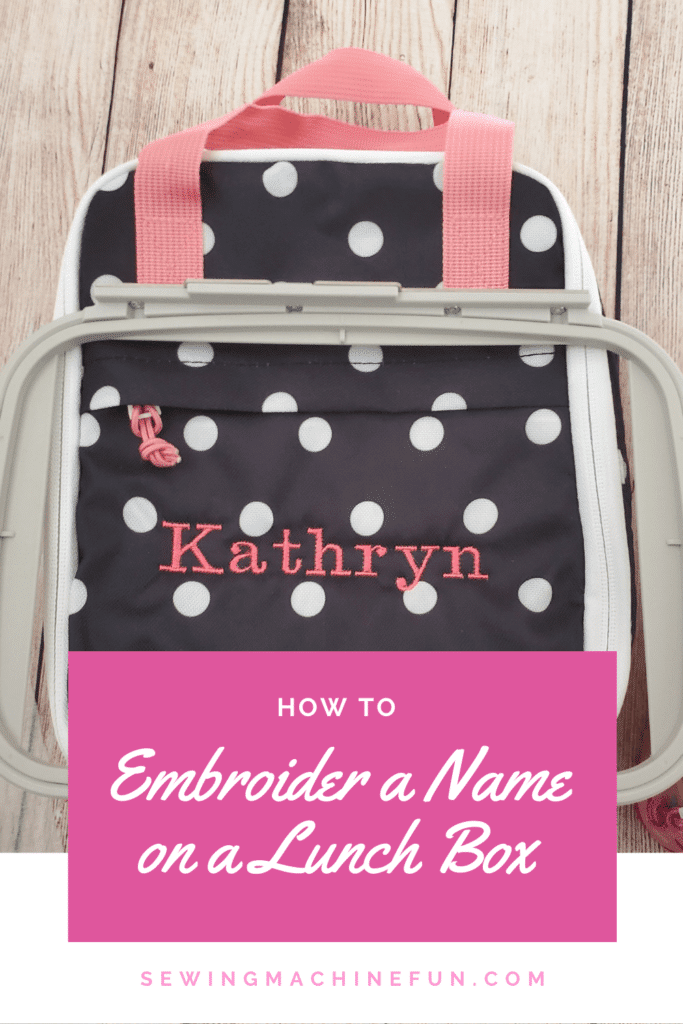 how to embroider a lunch box
