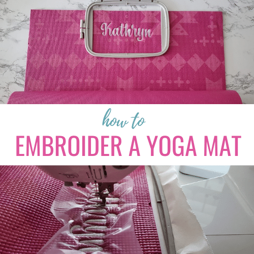 How to Embroider a Yoga Mat with an Embroidery Machine